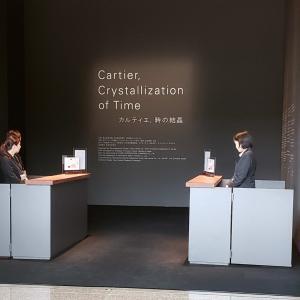 カルティエ 時の結晶展を観ました