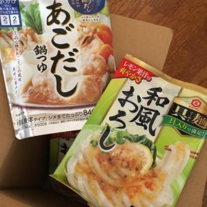 キッコーマン食品「キッコーマン 発酵だし あごだし鍋つゆ/具麺 和風おろし