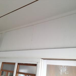 作業部屋をDIYで模様替え~端材で壁作り
