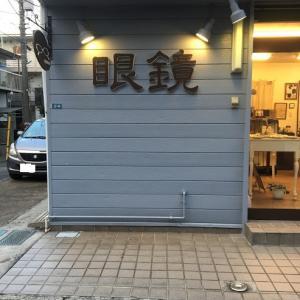 お店の入口に木製フェンスを設置♪