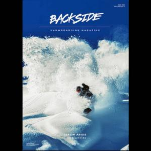 """PIC UP ISSUE  """"Global snowboard Journal"""""""