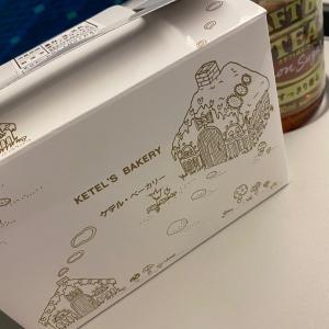 イノダコーヒーで唯一食べるケーキを新幹線内で食す!