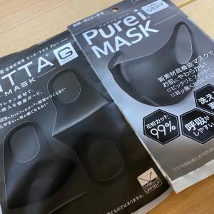 ピッタマスクと間違えて購入したマスク