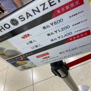 東京駅限定 萩の月