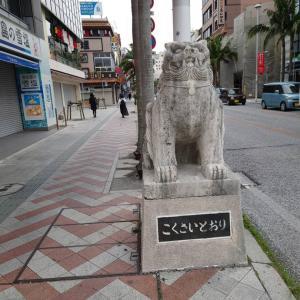今日の沖縄の国際通り