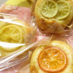 レモン、オレンジ、ライムシュガーバターフォカッチャ