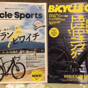 遅ればせながら、雑誌が発売されております♪