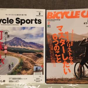 今年最後の雑誌発売♪