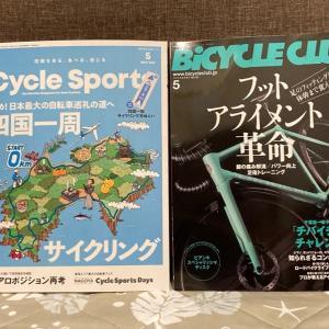 さて雑誌の発売ですよ♪