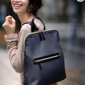 【DHCファッションVol.4】軽量バック と神戸大学