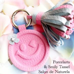 【スマイリータッセル作品】ピンクとグレーで最強オトナ女子のスマイルタッセルが完成