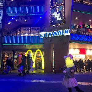 大阪在住やけど、、、USJに前泊旅行してきました①