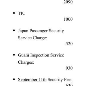 2019年バースデーグアム旅行の航空券、ホテル