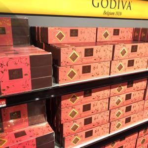 グアムでゴディバを買うならここ!