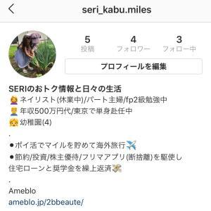 Instagram開設しました☆