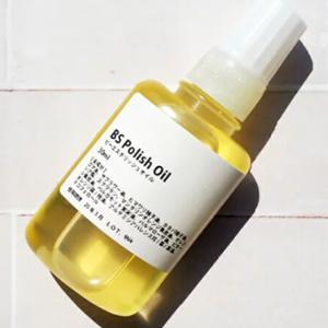 【美容】エヌドットポリッシュオイルと成分が一緒のオイルを発見