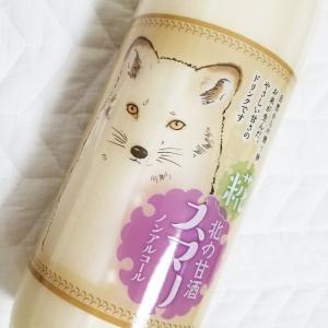 【備忘録】自然な甘さの美味しい甘酒と韓国のシッケ