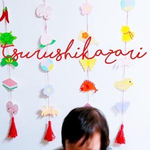 【デザイン】ペーパークラフトでお手軽な吊るし飾りを飾ってみた