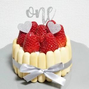 【イベント】娘一歳の誕生日。スマッシュケーキに挑戦!