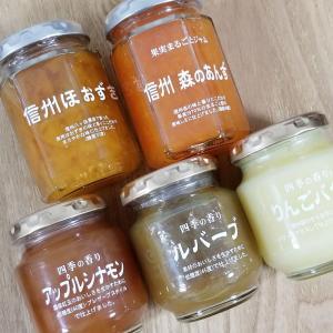 【長野グルメ】長野県のご当地スーパー「ツルヤ」が予想以上に楽しかった