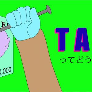 「tack」ってどういう意味