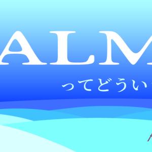 「calm」ってどういう意味?