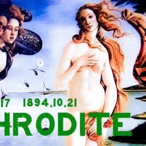 Aphrodite : Berliner 17 (1894)