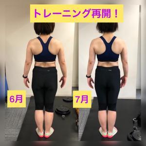 トレーニング再開されて(^^)