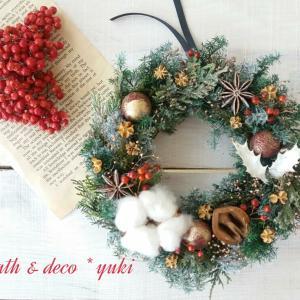 Xmas:wreath