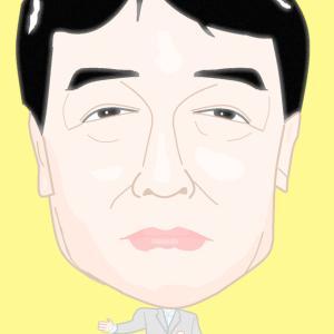 ☆枝野幸男☆