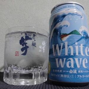 【焼酎ハイボール】 ホワイト ウェーブ