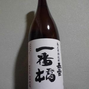 【黒糖焼酎】 長雲 一番橋 2018