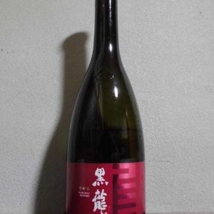 『日本酒』黒龍 貴醸酒 720ml