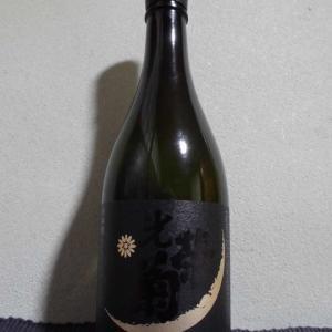 『日本酒』光栄菊 Hello! KOUEIGIKU 愛山 無濾過生原酒