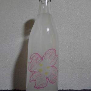 『日本酒』仙禽さくら OHANAMI 純米大吟醸 無濾過原酒 うすにごり