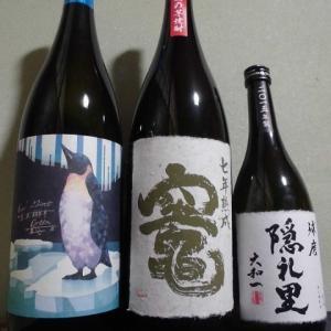 焼酎、日本酒、ワイン、ビールを購入!