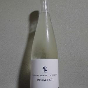 『日本酒』陸奥八仙 プロトタイプ 2021 500ml