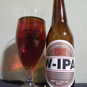 『箕面ビール』 W-IPA