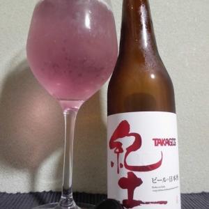 『ホップ×日本酒』紀土 Takagi's フュージョンサケ  杜氏資格保有者シリーズ #2 330ml