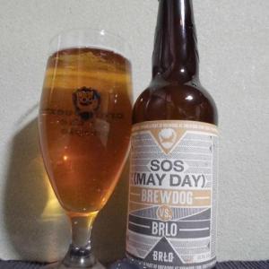 『ビール』 ブリュードッグ VS BRLO SOS (MAY DAY)