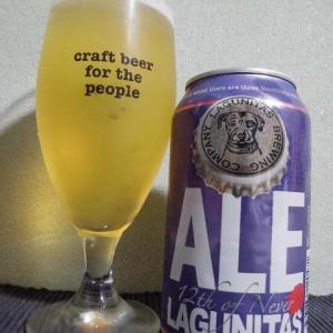 『ビール』 ラグニタス トゥウェルフス オブ ネバー エール