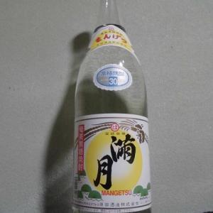 【黒糖焼酎】 満月 30度 3年熟成