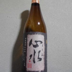 【芋焼酎】 心水(もとみ)