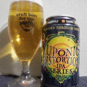 『ビール』 ファイヤーストーンウォーカー・ルポニック ディストーション No. 011