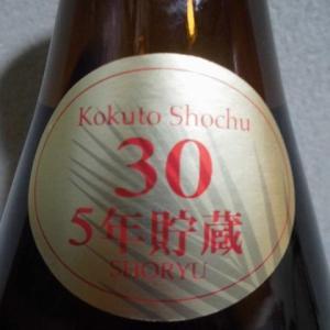 【黒糖焼酎】 昇龍 赤ラベル 30度