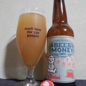 『ビール』 タイニーレベル・ビアマネーインクIPA