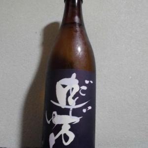 「日本酒」 ロ万 だぢゅー 純米吟醸 二回火入れ