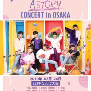 TARGET [ A STORY ] CONCERT in OSAKA