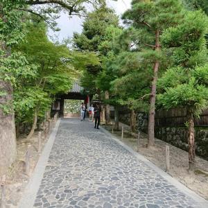 京都の銀閣寺に行ってきました!