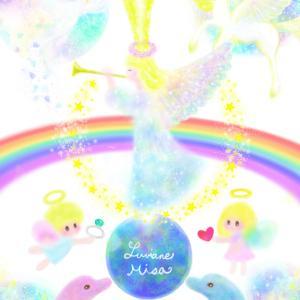 虹の橋を架けるエンジェルさま♡開花と飛躍のステージ